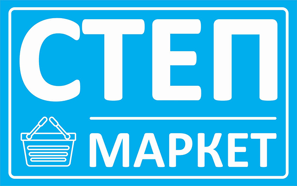 Step Marketi