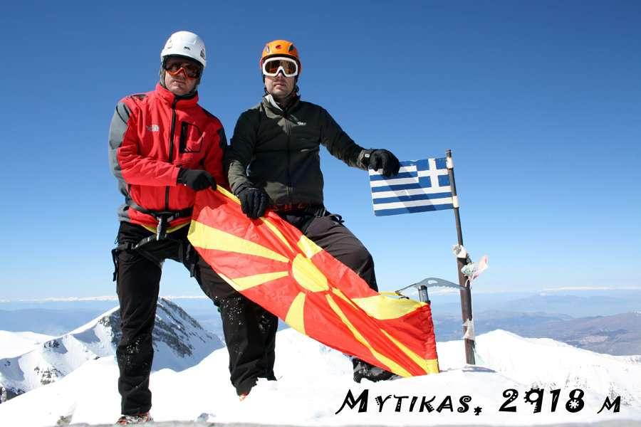 Зимско искачување на Митикас (Олимп) 22-23.03.2013 12