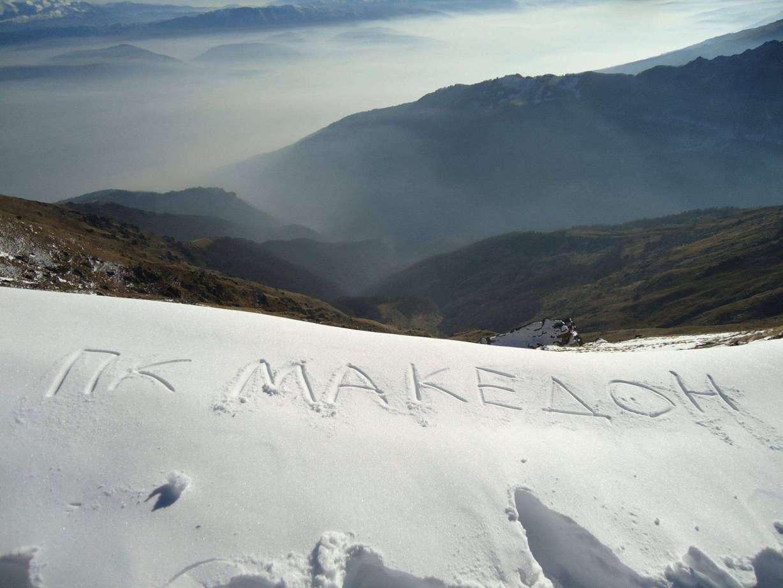 Денот на планината на Доброшки (2.370 м.н.в.) и Езерски Врв (2.580 м.н.в.) 14.12.2014 г. 3