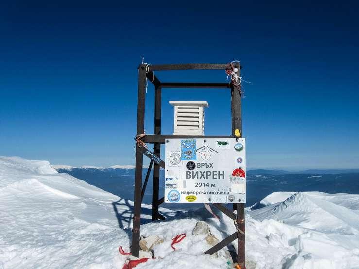 Искачување на Вихрен, Пирин планина, 16-18.01.2015 23